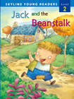 SYR-Jack and the Beanstalk